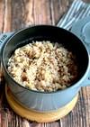 STAUB*玄米の炊き方2合*マクロビ