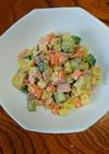 さつま芋と人参のコロコロサラダ