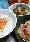 今日のおつまみ7日目。豚バラ生姜煮と♪