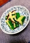 寿司酢で簡単♫胡瓜の漬物