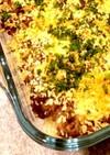 ガーリック香る ポテトと挽肉の重ね焼き