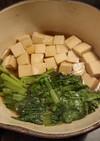 高野豆腐と小松菜の煮物