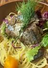 秋刀魚のマリネパスタ、肝ソース