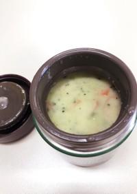 簡単スープジャーリゾットvol.1
