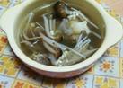 食べて元気に♪キノコたっぷりスープ