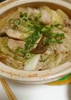 ★簡単 白菜と豚バラの春雨入り小鍋