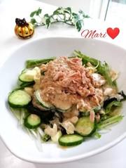 水菜しめじツナの健康サラダの写真