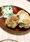 里芋&ひじき煮物のコロッケ