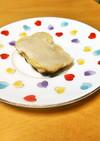 簡単☆バナナの餅サンド