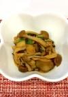 簡単副菜☆きのこのジンジャーマリネ