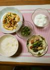 ヨウサマの減塩朝食(食べ過ぎた夜編)⑭