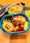 小学1年生のお弁当☆秋の運動会予備日