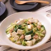 水菜とアボカドのさっぱり☆ツナ豆腐サラダの写真