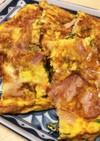 ハムとチーズのオムレツ