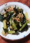 小松菜とわかめの韓国風和え