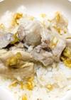 炊飯器で作る カオマンガイ