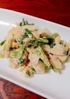 小松菜と卵のサラダ