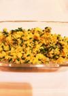 シーアスパラとさつま芋のサラダ