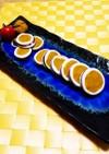 スルメイカの味噌かぼちゃ詰め