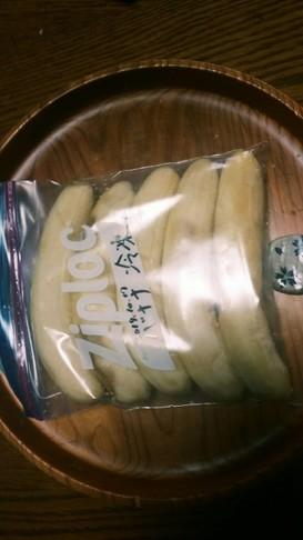 古いバナナ救済❗バナナの冷凍(^q^)☺