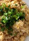 味噌と卵の炊飯ピラフ