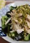 わかめと蒸し鶏の油淋鶏風サラダ