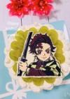 鬼滅の刃★キャラケーキ