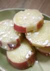 さつま芋の塩麹煮