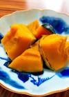 塩と梅干のみで味付け かぼちゃの煮物
