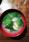 青菜とあさりの麹味噌汁