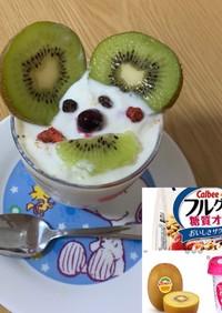 フルグラで栄養バランス◎低糖質デザート
