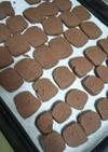 ビニールで簡単ココアクッキー