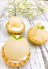 梨のクリームチーズタルト