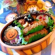 鶏つくね 白身魚タルタル ハロウィン弁当の写真