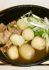 山形郷土味の芋煮