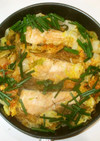 鮭のキムチ蒸し♪簡単フライパンで蒸し料理