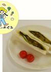 ナスのかば焼きサンドイッチ(地場農産物)