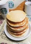 ホットケーキミックス粉(混ぜるだけ簡単)