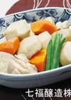 煮物だしで作る┃里芋と鶏肉の煮物