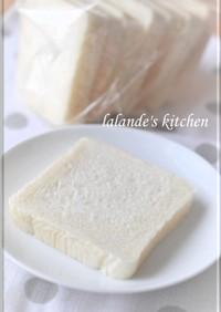 白パン❊カルピス食パン(白い食パン)