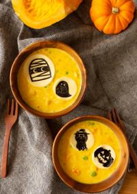 幼児食に♪かぼちゃのポタージュビーフン