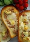 ツナと3種のチーズトースト