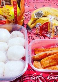 簡単台風対策焼鮭塩おにぎり弁当食事覚書
