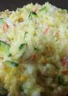 簡単美味・カニかまのポテトサラダ