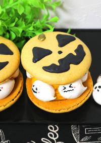 ハロウィン♪かぼちゃのマカロンケーキ