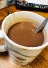 ホットチョコレート(カクテルぽいやつ)