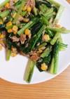 小松菜のマヨ醤油炒め