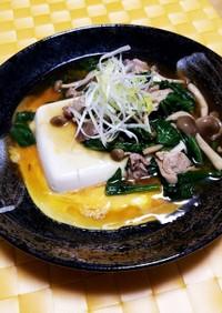 レンジで簡単☆オイスター餡掛けの玉子豆腐