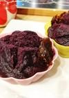 しっとり!紫芋蒸しパン!