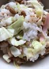 納豆と鶏そぼろのサラダご飯